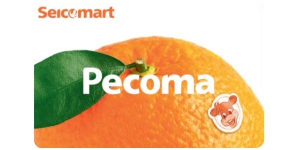 セイコーマート、セイコーマートクラブカードに電子マネー「ペコママネー」機能を搭載した「Pecoma(ペコマ)」の発行を開始