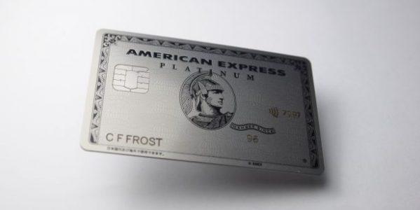 クレジットカードは金属の時代へ プラチナ・カードが金属に メタルカードって何?