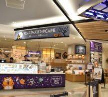 新宿高島屋にモンスターズポンタCAFEが誕生! オリジナルポンタグッズなども購入可能!