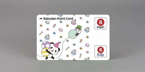 楽天Edy、5周年記念のお買いものパンダデザイン「Edy-楽天ポイントカード」を発売開始