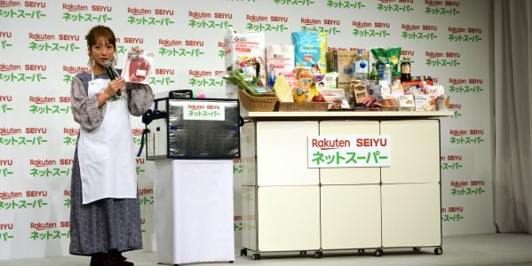 楽天西友ネットスーパーがオープン 初回500円クーポンのキャンペーンも