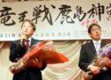 鹿島神宮カード会員向け竜王戦の前夜祭に参加してきた 「竜王戦」当日のツアーも