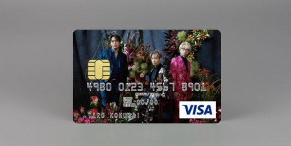 三井住友カード、男性3人組音楽グループ「Sonar Pocket」のオフィシャルクレジットカード「Sonar Pocket VISAカード」を発行