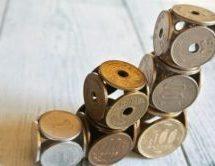 楽天証券で楽天カードによる積立投資が開始! 楽天カードでの積立設定をしてみた