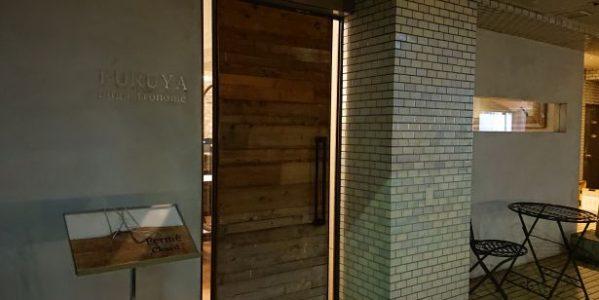 アメックスのプラチナ・カードのレストラン特典「2 for 1 ダイニング by招待日和」を使ってみた 半額になった分はUberで利用