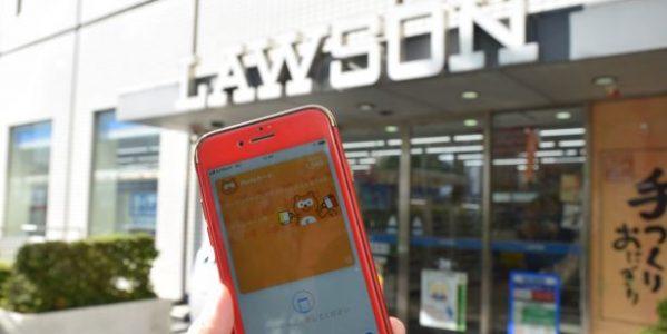 ローソンでiPhoneをかざすとPontaポイントが貯まり決済までできるサービスが開始 Apple PayのPontaカードを使うとPontaポイントが4倍になるキャンペーンも