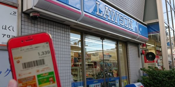 ローソンで、LINEウォレット内のマイカード「Pontaカード」とLINE Payコード決済をしてみた