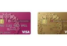 三井住友カード、桜美林大学の学生・卒業生などを対象とした「桜美林大学カード」を発行