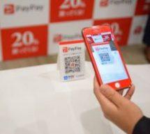PayPay、支払で20%がキャッシュバックされる「100億円あげちゃうキャンペーン」を実施