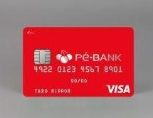 ITフリーランス専用のクレジットカード「Pe-BANK VISAカード」が発行開始