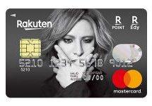 楽天カードのYOSHIKIデザインの申込受け受付を開始