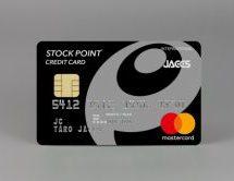 クレジットカードの利用で貯めたポイントが自動的に個別企業株価に連動する「STOCK POINTカード」が発行開始