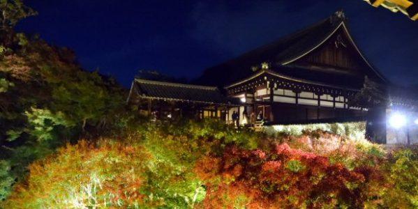 ダイナースクラブの特別企画『東福寺「夜の特別拝観」』に行ってきた 伝統芸能も魅力的!