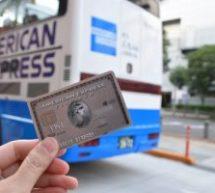 東京レストランバスのアメックス特別デザイン車両に乗ってきた! アメックスならドリンク1杯無料