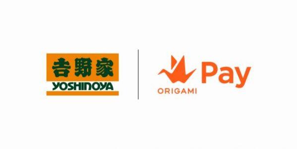 吉野家、コード決済のOrigami Payを導入 牛丼並盛りが半額になるキャンペーンも