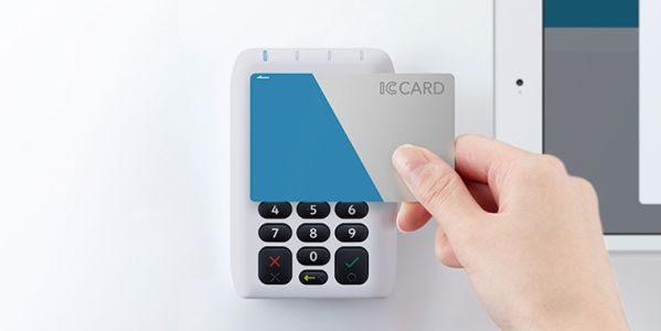 コイニー、「Coineyターミナル」でSuicaなどの交通系ICカードに対応