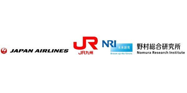 JAL、「どこかにマイル」利用者限定でマイルをJR九州のフリーきっぷに交換できるサービスを開始