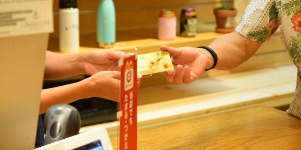 ドコモ、ハワイでdポイントカードのサービスを開始 レジでその場で貯めたり使う事も可能に