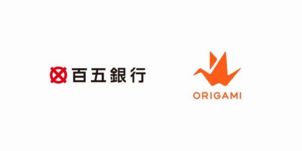 Origami Pay、百五銀行と連携 ローソンなどで銀行口座からの直接支払が可能に