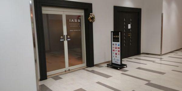 成田空港第2ターミナルのラウンジ「IASS Executive Lounge 2」を調査してきた!