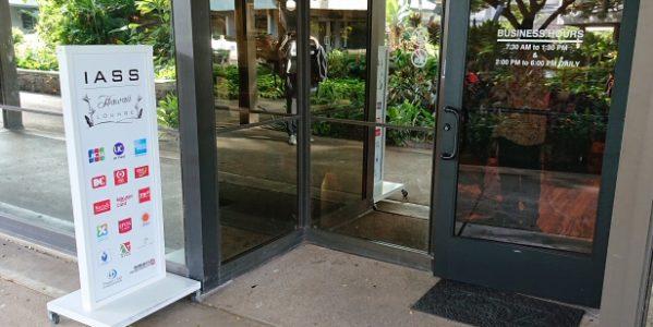 ダニエル・K・イノウエ国際空港(ホノルル国際空港)のカードラウンジ「IASS HAWAII LOUNGE」を調査してきた!