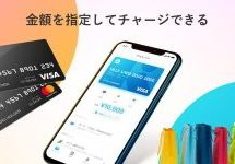 Kyash、登録カードからの金額指定チャージが可能に