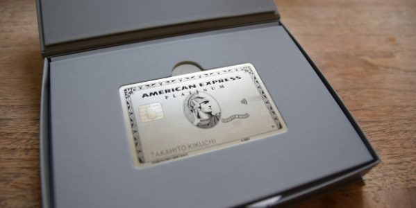 【UPDATE】アメックスのプラチナ・カード、Benefit Bookの特典を一部終了