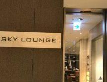 羽田空港国際線ターミナルのSKY LOUNGEに行ってきた! 出国後のエリアにあるのが○