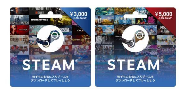 ドスパラ、ゲーム販売サイトSteamで使用できる「Steamプリペイドカード」を発売開始