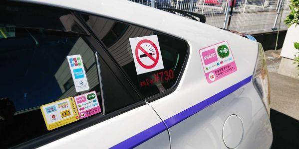タクシー向けキャッシュレス・ソリューション「KAZAPi」が交通系ICカードに対応