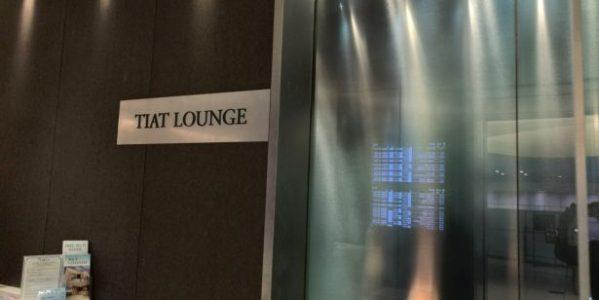 羽田空港国際線ターミナルのTIAT LOUNGEは食事もある! カードラウンジとしては最高レベル
