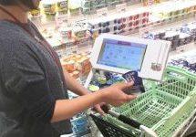 タブレット付きショッピングカード「ショピモ」がイズミ仕様の「ゆめピ!」にリニューアル