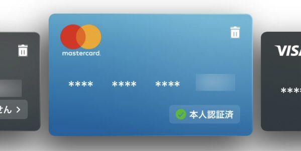 PayPay、本人認証サービス(3Dセキュア)に対応 本人認証後の利用上限が25万円にアップ