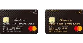 税理士法人グループのファシオ・コンサルティングが法人・個人事業主向けのビジネスカード「FASIOビジネスカード」の募集を開始