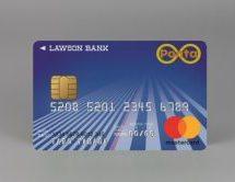 ローソン銀行のクレジットカード「ローソンPontaプラス」が発行開始 ローソンでは最大4%還元に