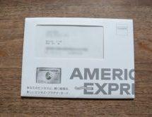 ビジネス・プラチナ・カードもメタル製カードに切替開始!