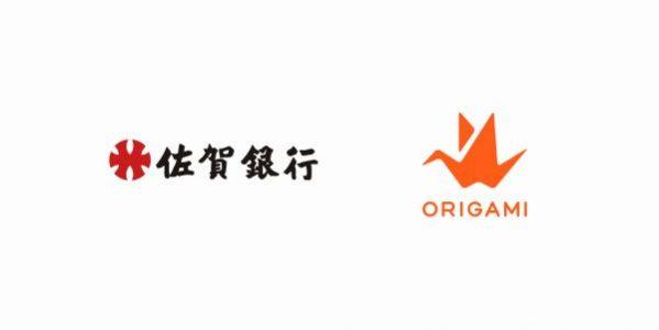 Origami Pay、佐賀銀行と提携 佐賀銀行の口座から直接支払が可能に