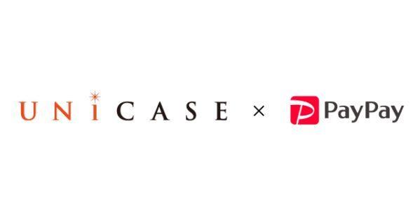 スマートフォンアクセサリー専門店のUNiCASE店舗、スマホ決済サービス「PayPay」を導入