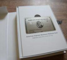 アメリカン・エキスプレスのメタル製ビジネス・プラチナ・カードが到着!