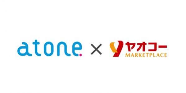 ネットプロテクションズ、ネットスーパー「YAOKOネットスーパー」にカードレス決済「atone」を導入