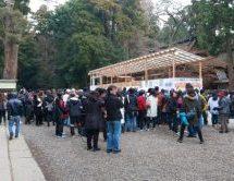 鹿島神宮で節分祭を開催! 鹿島神宮カード会員向けには記念品もプレゼント