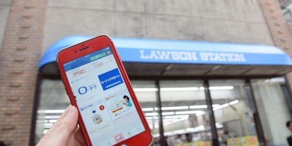 ローソン、セルフ決済サービス「ローソンスマホペイ」の導入店舗を拡大