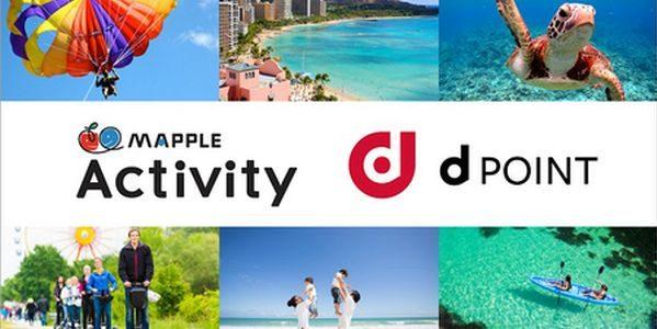 ハワイの「MAPPLEアクティビティ」ラウンジでdポイントサービスが開始