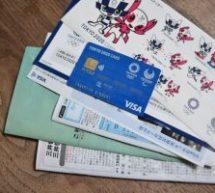 TOKYO 2020 CARDが到着! 「東京2020オリンピック 観戦チケット」が当たるキャンペーンも