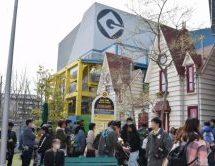 ユニバーサル・スタジオ・ジャパン(USJ)に行くならJALダイナミックパッケージがおすすめ! ミニオン・ハチャメチャ・ライドのJALラウンジも利用できる!
