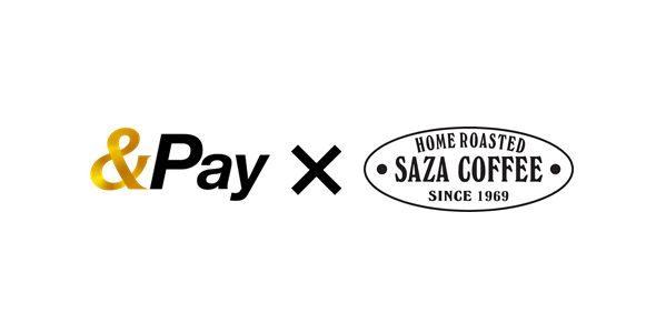 QRコード決済の「&Pay」がサザコーヒーで利用可能に