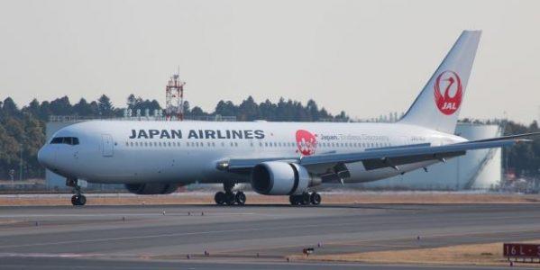 JAL、新型コロナウイルスの影響でのJALマイレージバンクのマイルやe JALポイントをe JALポイントとして1年延長