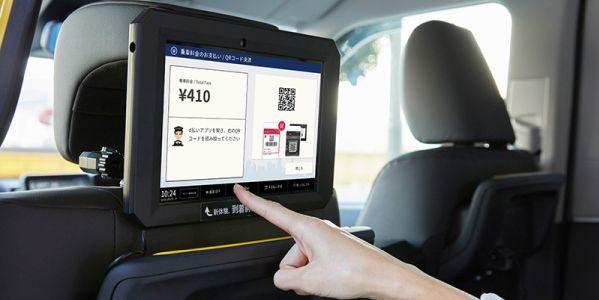 JapanTaxi、ドコモのスマホ決済サービス「d払い」を追加