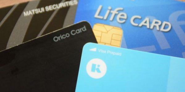 Kyashへの自動チャージでオススメのクレジットカードは? 還元率1%は必須