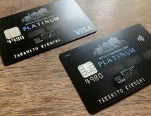 三井住友プラチナカードをVisaのタッチ決済対応カードに切り替えた